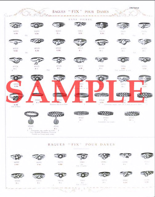 フィクス【Fix】1911年 公式製品カタログ(デジタル資料)