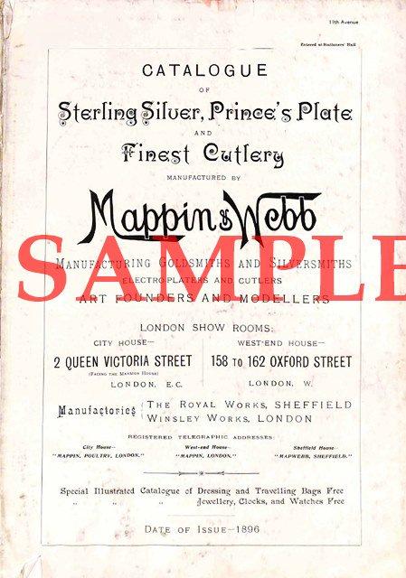 マッピン&ウェッブ【Mappin&Webb】1896年 公式製品カタログ(デジタル資料)