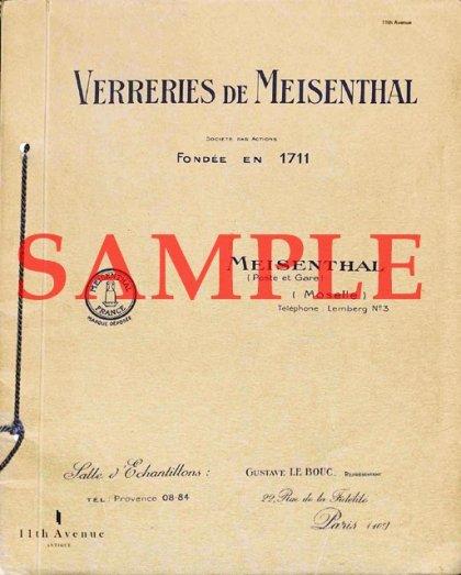 マイゼンタール【Meisenthal】1927年 公式製品カタログ(デジタル資料)