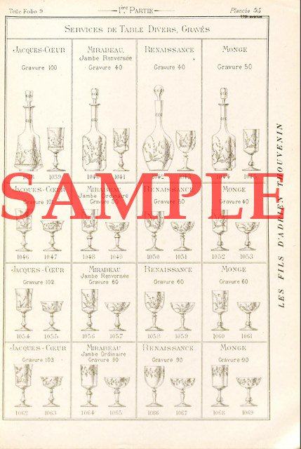ヴィエルゾン【Vierzon】1889年 公式製品カタログ(デジタル資料)
