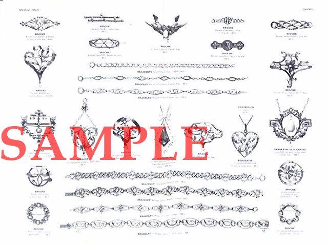 ルフェーブル【Leferbvre】1908年 公式製品カタログ(デジタル資料)