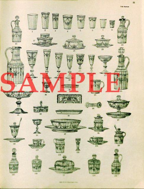 マジョレル【Majorelle】公式製品カタログ(デジタル資料)1890年頃