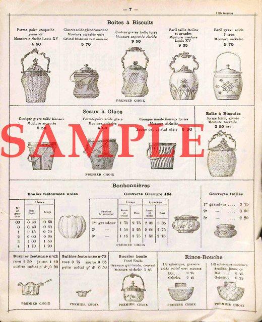 リヨン【Lyon】1907年 公式製品カタログ(デジタル資料)