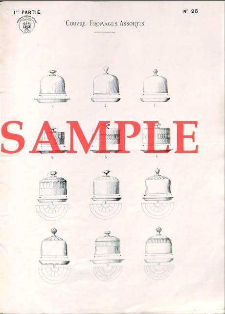 リヨン【Lyon】1880年 公式製品カタログ(デジタル資料)