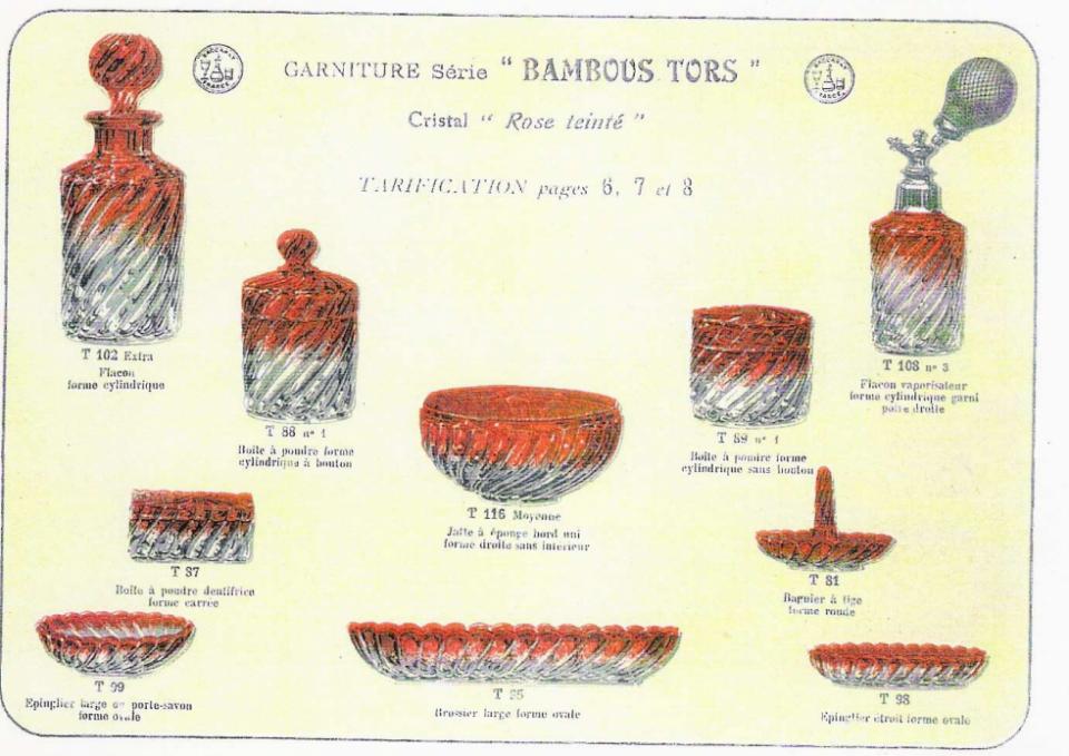 バカラ【フランス】「BAMBOU TORS」(バンブー・トール)トレイ 3点セット