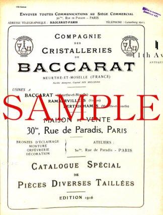 バカラ【Baccarat】1916年カット装飾公式製品カタログ(デジタル資料)