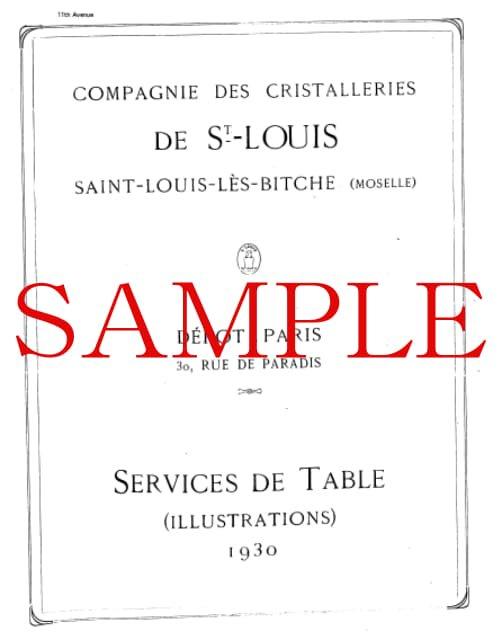 サン・ルイ【St-Louis】1930年 公式製品カタログ(デジタル資料)