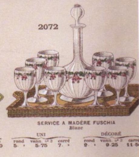 ルグラ【フランス】エナメル彩フクシャ文ワイングラス B