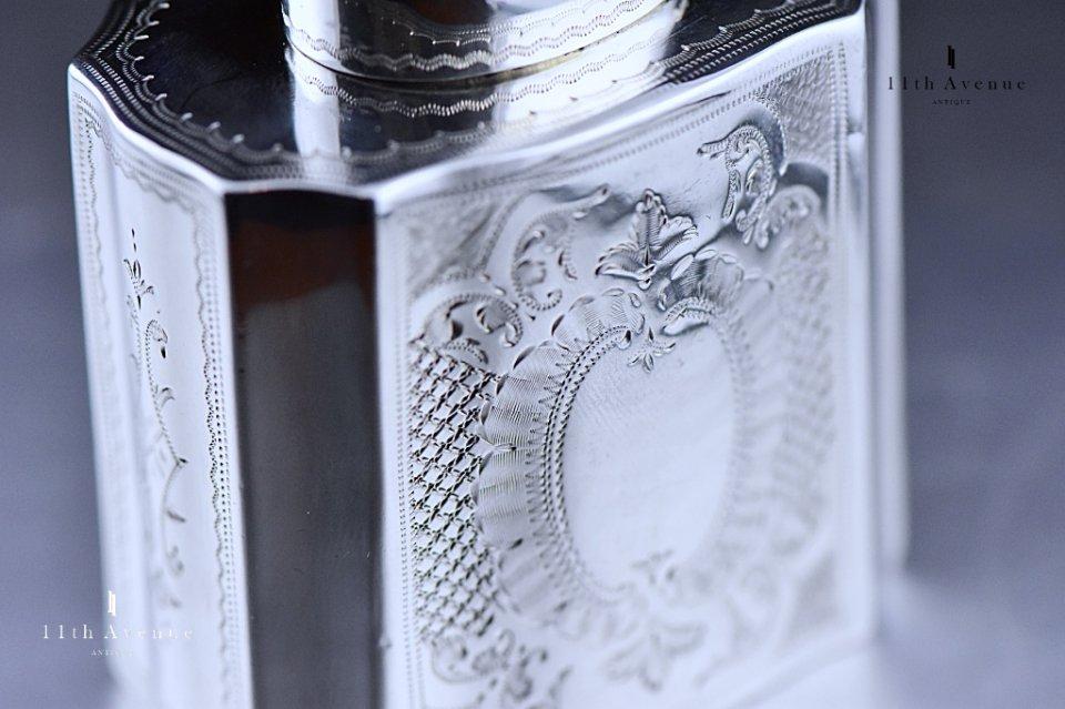 Atkin Bros【イギリス】純銀製ティーキャディー 1895年