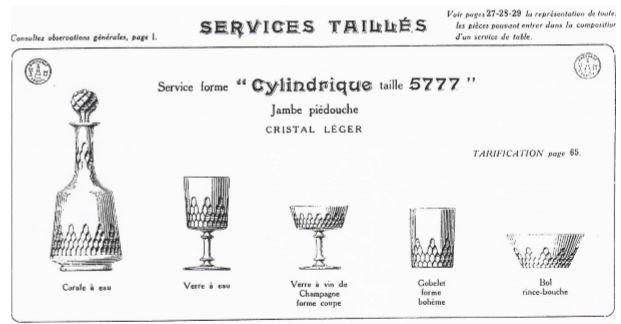 バカラ【フランス】F.Cylindrique T.5777 マデラワイングラス 6客揃