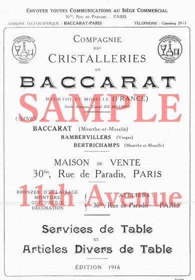 バカラ【Baccarat】1916年テーブルウェア製品カタログ(デジタル資料)