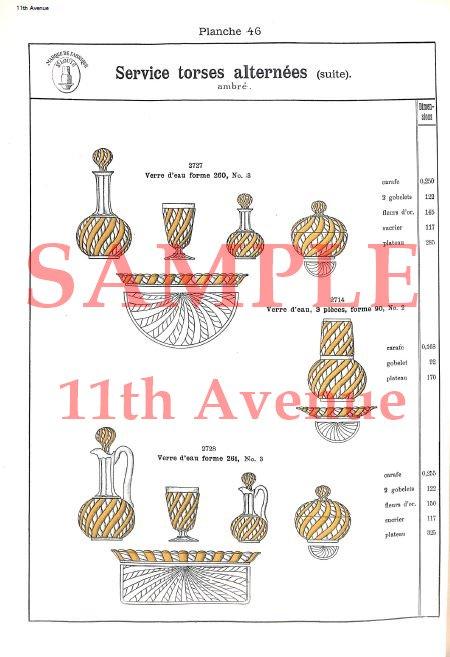 サン・ルイ【St.Louis】 1905年 公式プレス成型製品カタログ(デジタル資料)