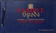 スポード(コープランド)【Spode(Copeland)】 1927年公式カタログ(デジタル資料)