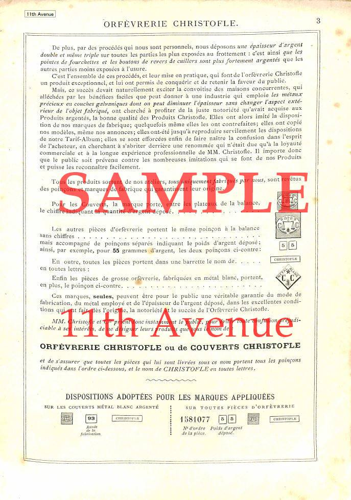 クリストフル【Christofle】 1895年公式製品カタログ(デジタル資料)