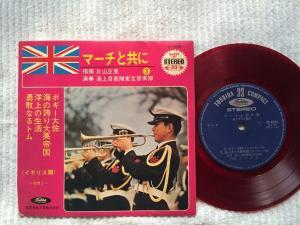 「マーチと共に」海上自衛隊東京音楽隊