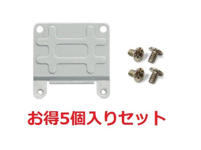 mini PCI expressカード用 ハーフ から フル 変換アダプタ (ハーフ-フルサイズ変換ブラケット)  5個入