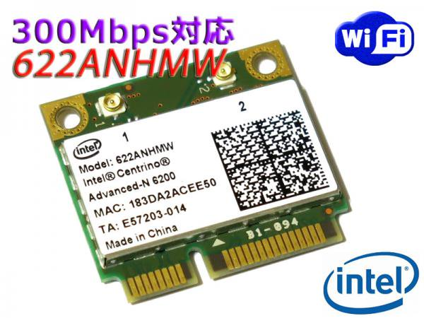 Intel Centrino Advanced-N 6200 (Intel WIFI Link 6200) 622ANHMW  802.11a/b/g/n無線LANカード