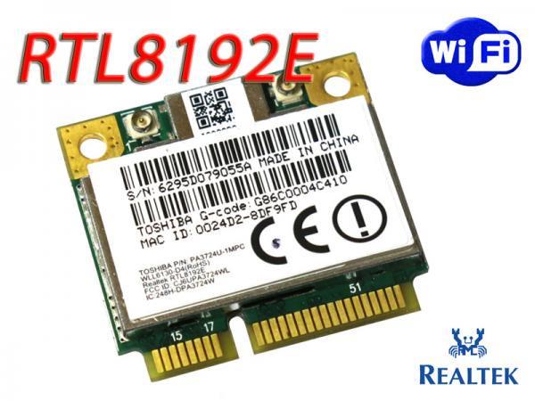 Realtek RTL8192E  802.11b/g/n 1T2R 無線LANカード