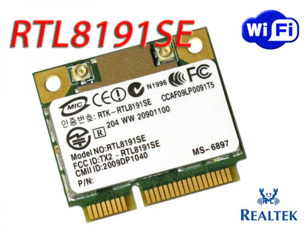 Realtek RTL8191SE 802 11b/g/n 1T2R 300Mbps miniPCI Express 無線LANカード - 再生屋