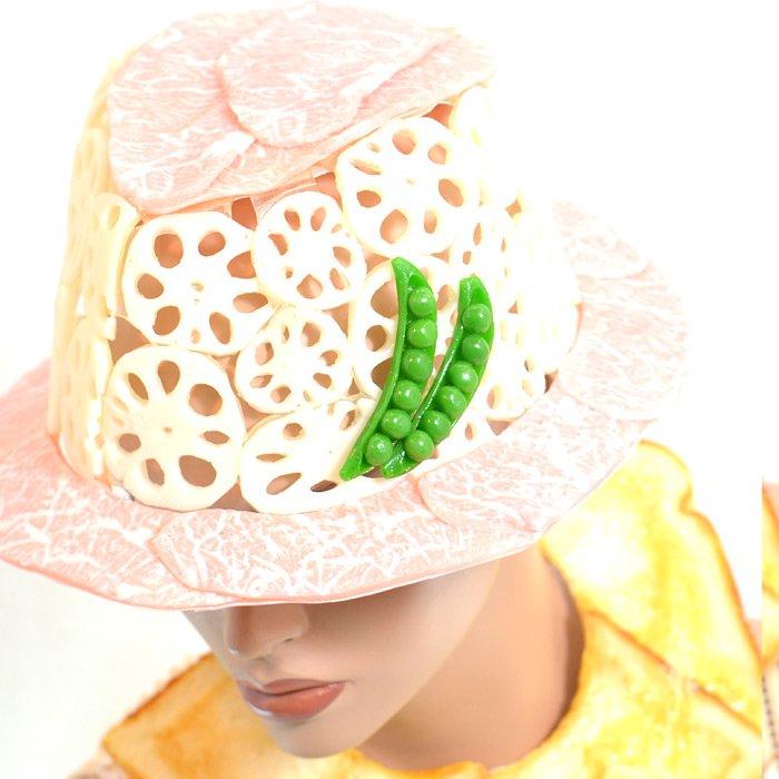 レンコンとA5霜降り牛の帽子(受注生産)