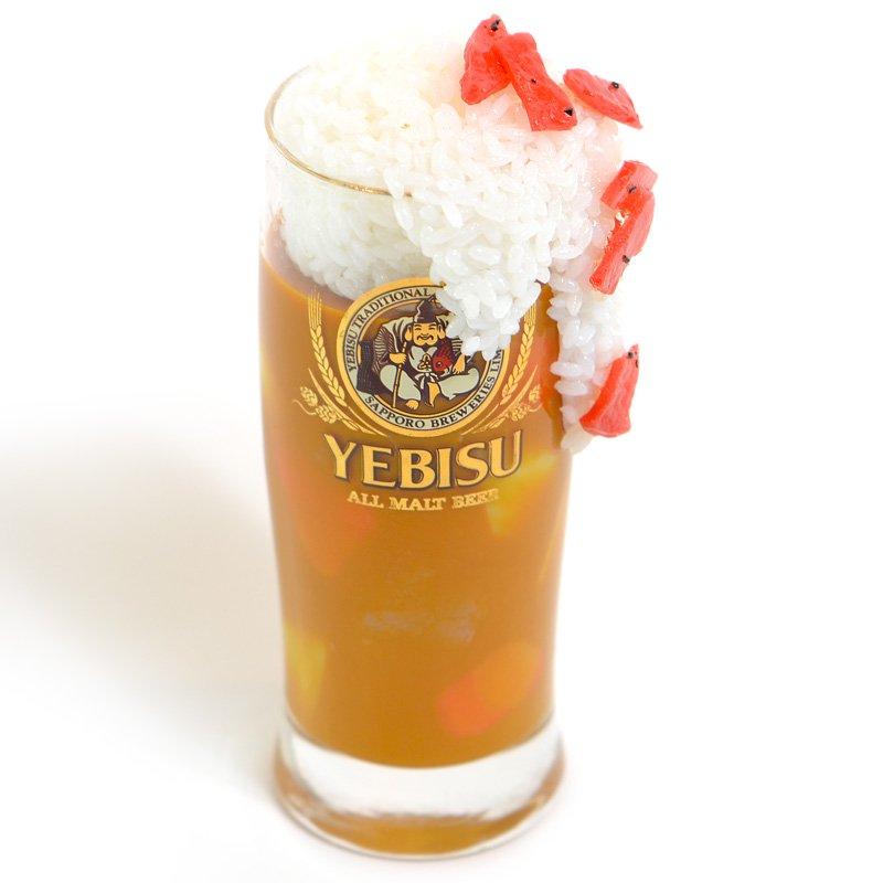 カレービールグラス