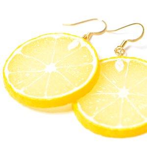 カットレモンのピアス