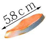 ミニチュア 焼き鮭