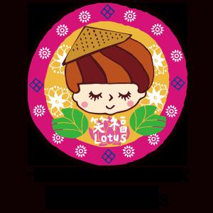 カラフルなアジアン雑貨 笑福Lotus(ワラフクロータス) | ベトナム雑貨 | 刺繍ポーチ | アフリカ布 | カラフル雑貨