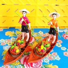 インテリア雑貨 ベトナム 果物を運ぶ女の子