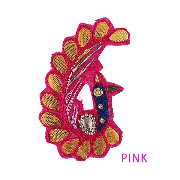 インド 刺繍 ワッペン (ピーコック 孔雀 3色)【画像2】