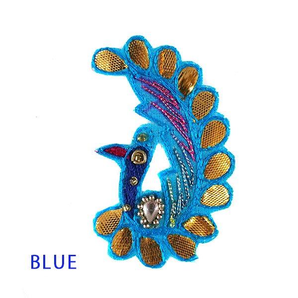 インド 刺繍 ワッペン (ピーコック 孔雀 3色)【画像4】