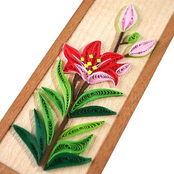 ベトナム クイリング お花の栞(ユリ)