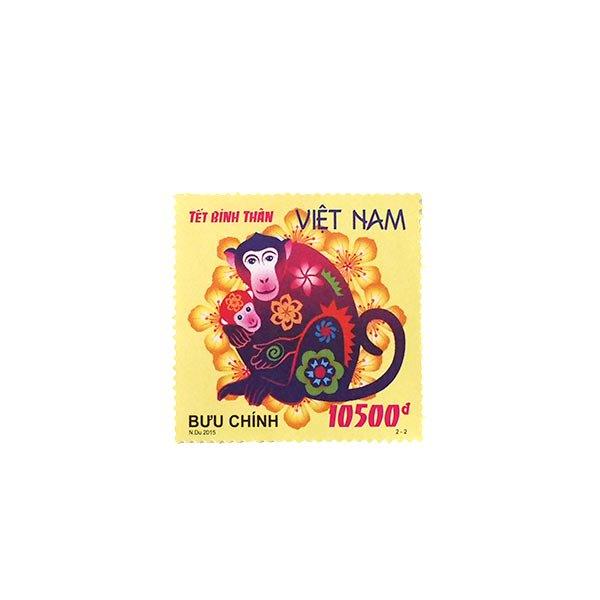 ベトナム 年賀切手  さる