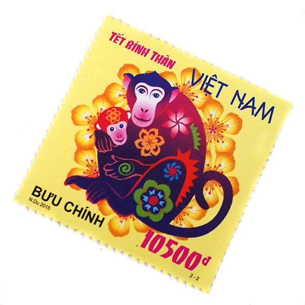 ベトナム 年賀切手  さる【画像2】