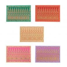 トリ (鳥) 雑貨 インド  chimanlals(チマンラール)メッセージカード NOOR トリと植物(封筒付き)