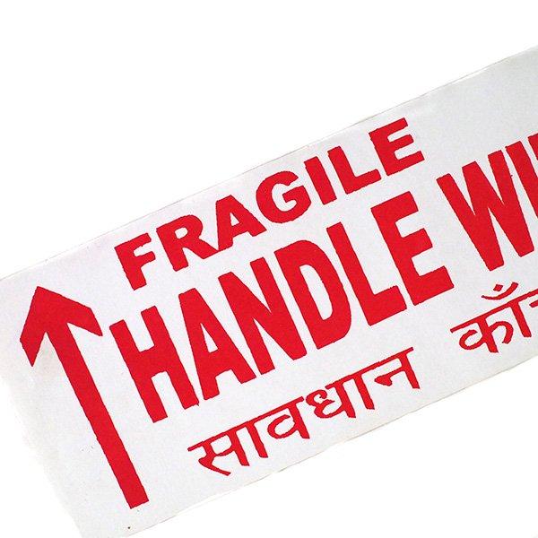 インド  フラジール ステッカー(FRAGILE 2枚セット 横長)【画像2】