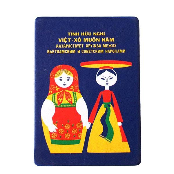 ベトナム キッチュなマグネット
