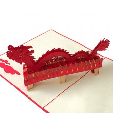 アート / ART ベトナム 切り絵 ポップアップカード(ダナン ドラゴンブリッジ  18×14.5)