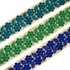 インド チロリアンテープ 花と草 刺繍 3色(幅6cm/1m単位売り)