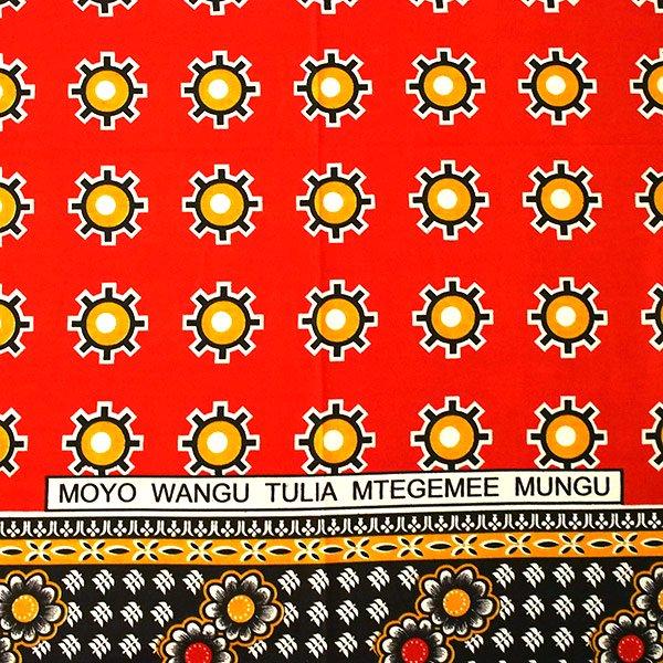 アフリカの布 カンガ(神様を信じて心穏やかに過ごしましょう)【画像2】