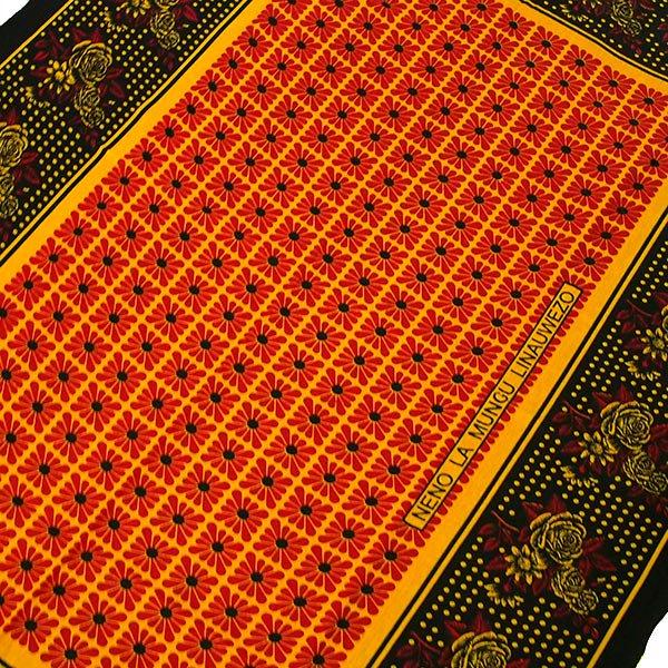 アフリカの布 カンガ(ものごとは、神様の言うとおりになる)