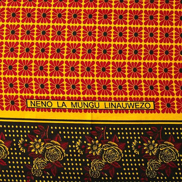 アフリカの布 カンガ(ものごとは、神様の言うとおりになる)【画像2】