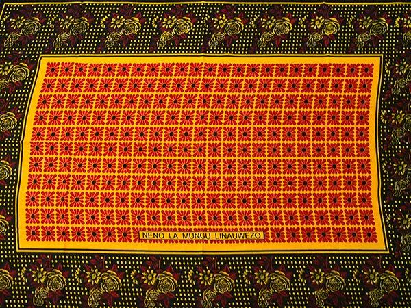 アフリカの布 カンガ(ものごとは、神様の言うとおりになる)【画像3】