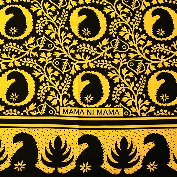 アフリカ タンザニア カンガ プリント布 110×160(お母さんは、お母さん。ほかに誰も変われる人はいません)【画像2】