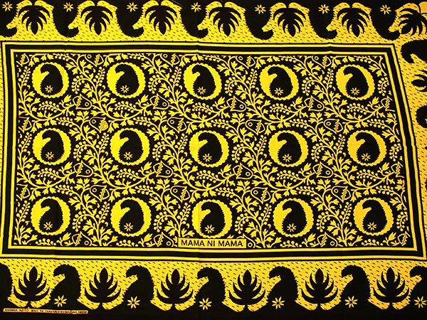 アフリカ タンザニア カンガ プリント布 110×160(お母さんは、お母さん。ほかに誰も変われる人はいません)【画像3】