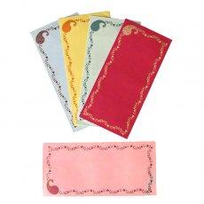 インド chimanlalsの封筒(サイズ少し大きめ ペイズリー )