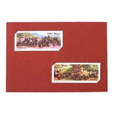 ベトナム 雑貨 ベトナムのかわいい切手(2枚セット)