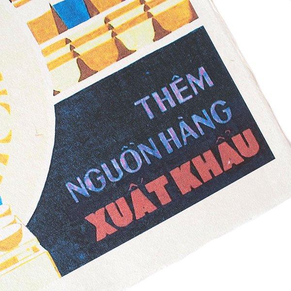 ベトナム プロパガンダ アート ポスター(A)【画像4】