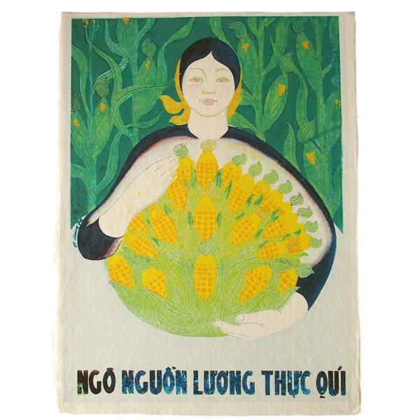ベトナム プロパガンダ アート ポスター(B)