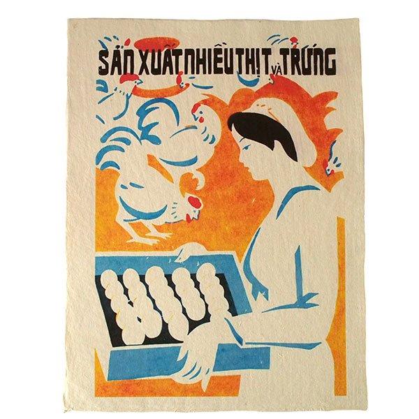 ベトナム プロパガンダ アート ポスター(C)